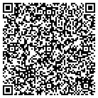 QR-код с контактной информацией организации ПЕНЗРЕГИОНГАЗ ФИЛИАЛ