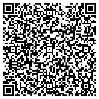 QR-код с контактной информацией организации КАПОТНЯ