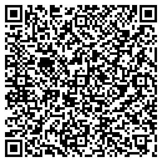 QR-код с контактной информацией организации ОЛМАКС РГ