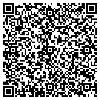 QR-код с контактной информацией организации РЕЙНА