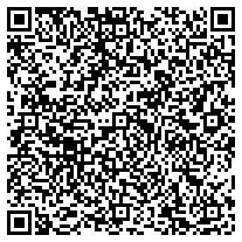QR-код с контактной информацией организации Аптека № 69