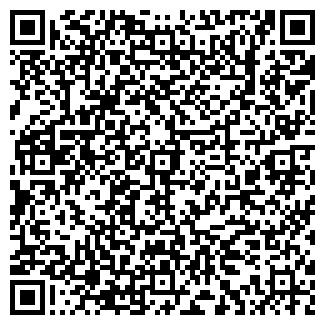 QR-код с контактной информацией организации ВЕСТА, ШКОЛА