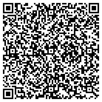 """QR-код с контактной информацией организации Оптовая база """"О'РЭХТ"""""""