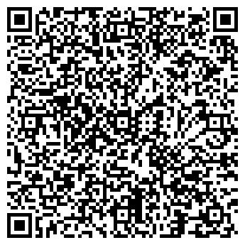 QR-код с контактной информацией организации COMPUWAY