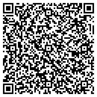 QR-код с контактной информацией организации ПАРАКЕД