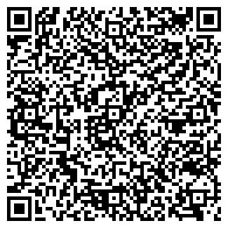 QR-код с контактной информацией организации РОСМЕТИЗ