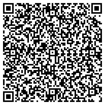 QR-код с контактной информацией организации ФОТОБОКС