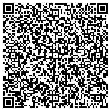 QR-код с контактной информацией организации СУДЕБНЫЙ УЧАСТОК № 317