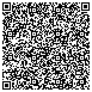 QR-код с контактной информацией организации ДЕЗИНФЕКЦИОННАЯ СТАНЦИЯ № 6 ПО СВАО