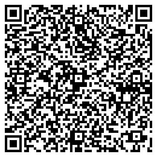 QR-код с контактной информацией организации ИНФОРМ