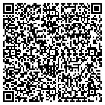QR-код с контактной информацией организации DRESSIMPEX