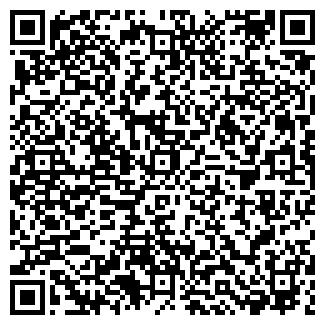 QR-код с контактной информацией организации Е-РУСТРАНС