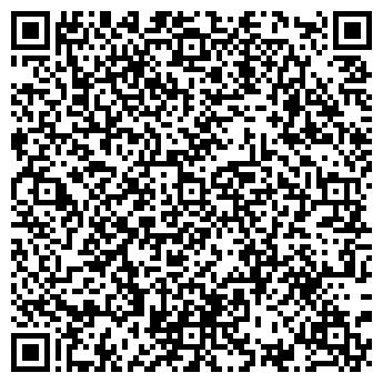 QR-код с контактной информацией организации СОЛНЦЕВО