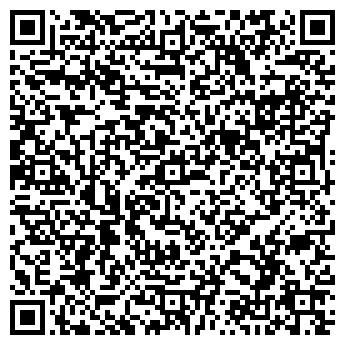 QR-код с контактной информацией организации ВАШ ЛОМБАРД