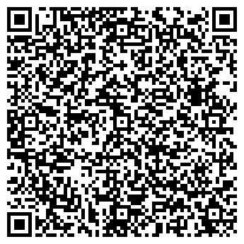 QR-код с контактной информацией организации ДИСКАВЕРИ