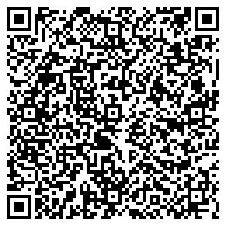 QR-код с контактной информацией организации BEKI.RU
