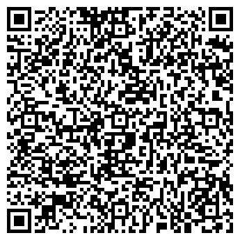 QR-код с контактной информацией организации ОЛИМП-СОФТ
