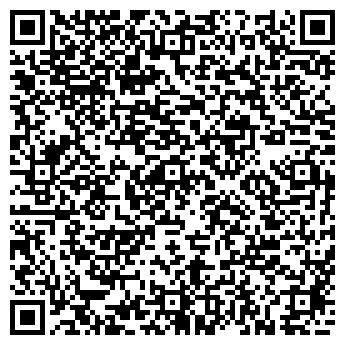 QR-код с контактной информацией организации ДЕТСКАЯ ОДЕЖДА