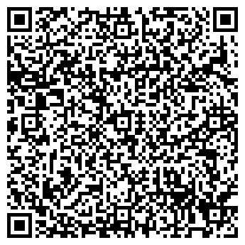 QR-код с контактной информацией организации СТРАХОВОЕ БЮРО
