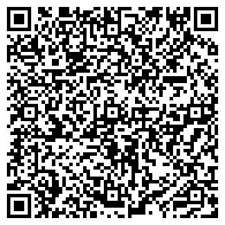 QR-код с контактной информацией организации А ТУА, ООО