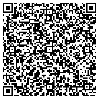 QR-код с контактной информацией организации ИНТЕРФУД РУСМОЛ