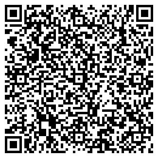 QR-код с контактной информацией организации ДИКОМ-ТРЕЙД