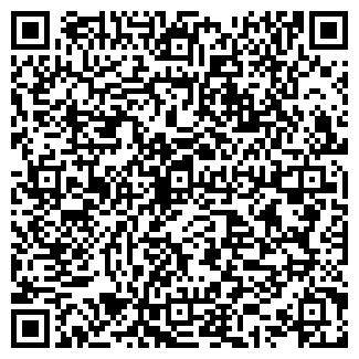 QR-код с контактной информацией организации PEDROLLO