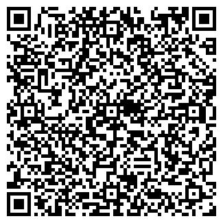 QR-код с контактной информацией организации СХОДНЕНСКИЙ ГОМ