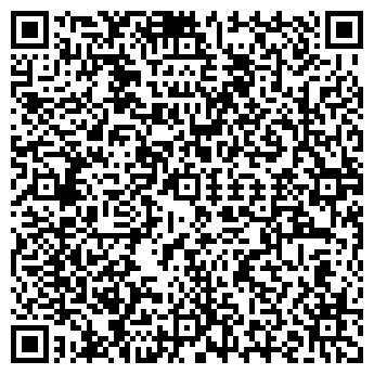 QR-код с контактной информацией организации ОЦЕНКА