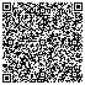 QR-код с контактной информацией организации АС-КОНСАЛТИНГ