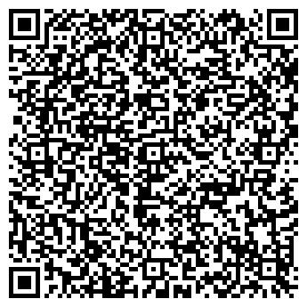 QR-код с контактной информацией организации РОСДВЕРЬ