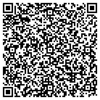 QR-код с контактной информацией организации ДЕКОР ТЕКСТИЛЬ, ООО
