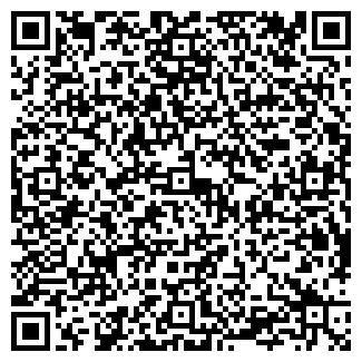 QR-код с контактной информацией организации ОКНО ПРЕСТИЖ