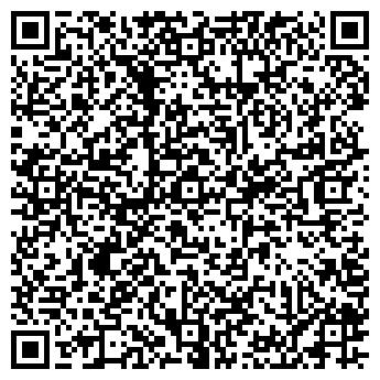 QR-код с контактной информацией организации БЕЛЫЙ ЛИМУЗИН
