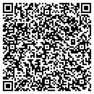 QR-код с контактной информацией организации СОЮЗ