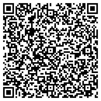QR-код с контактной информацией организации СНЮСМАРКЕТ