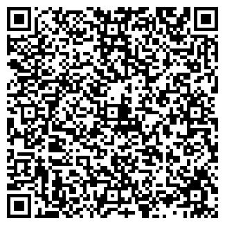QR-код с контактной информацией организации АНТЕННМОНТАЖ