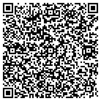 QR-код с контактной информацией организации ООО СИГМАСТРОЙПРОЕКТ