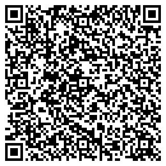 QR-код с контактной информацией организации ООО «Хенкель Рус»
