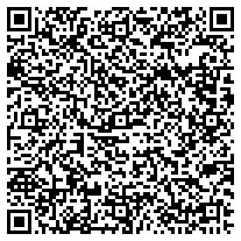 QR-код с контактной информацией организации COSTA COFFEE