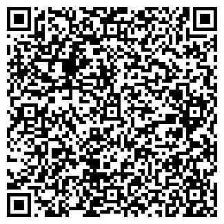 QR-код с контактной информацией организации АГОРА-СОФТ