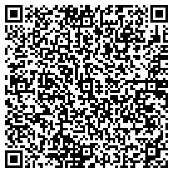 QR-код с контактной информацией организации СЕЛЬСКОГО ПОСЕЛЕНИЯ СТРЕМИЛОВСКОЕ