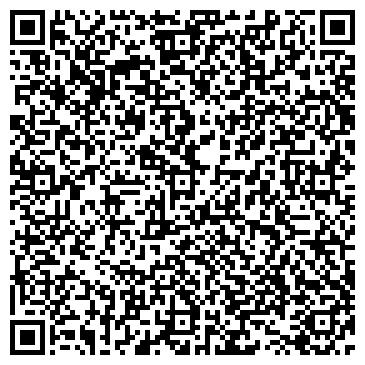QR-код с контактной информацией организации ЛИГА КОМПАНИЯ