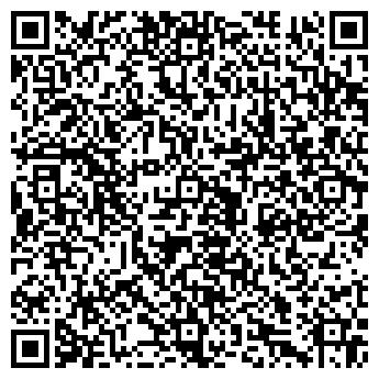 QR-код с контактной информацией организации ООО КРАСИВЫЕ ДОМА