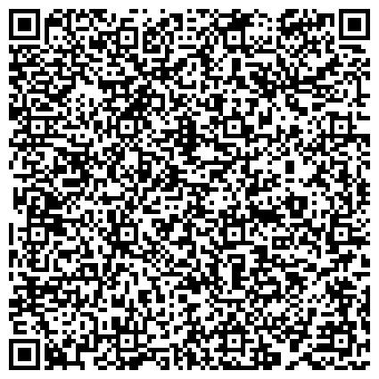 QR-код с контактной информацией организации СБЕРБАНК РОССИИ, ЛЕФОРТОВСКОЕ ОТДЕЛЕНИЕ № 6901, ДОПОЛНИТЕЛЬНЫЙ ОФИС № 6901/01312