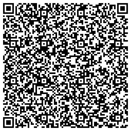 QR-код с контактной информацией организации СБЕРБАНК РОССИИ, ЛЕФОРТОВСКОЕ ОТДЕЛЕНИЕ № 6901, ДОПОЛНИТЕЛЬНЫЙ ОФИС № 6901/01264