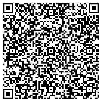 QR-код с контактной информацией организации Операционная касса № 7810/060