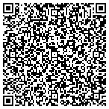 QR-код с контактной информацией организации РУССКАЯ ВОДОПРОВОДНАЯ КОМПАНИЯ, ООО