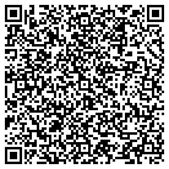 QR-код с контактной информацией организации АДВОКАТСКАЯ КОНТОРА