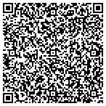QR-код с контактной информацией организации Дополнительный офис № 2573/0121